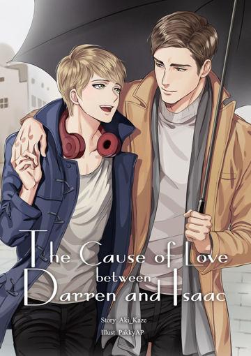 รูปภาพของ The Cause of Love between Darren and Isaac