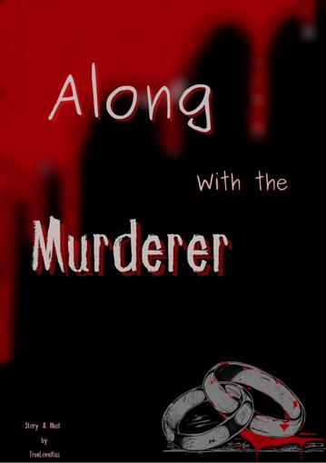 รูปภาพของ Along with the Murderer (ภาษาอังกฤษ)