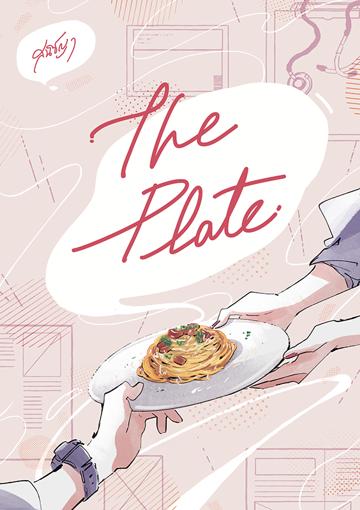 รูปภาพของ The Plate -จานรักระหว่างเรา-
