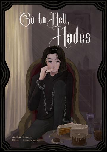 รูปภาพของ Go to hell, Hades #หมายจับฮาเดส